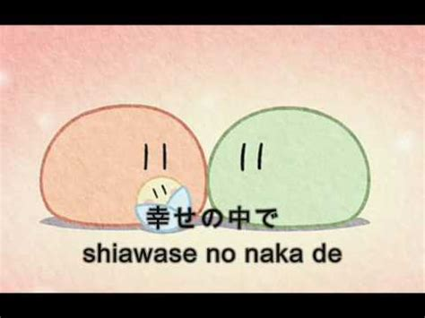 dango daikazoku music box version dango daikazoku だんご大家族 karaoke version w lyrics youtube
