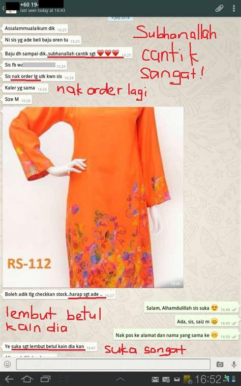 Baju Murah Mocha Top Limited baju raya 2014 limited edition koleksi terkini baju kurung syaisya