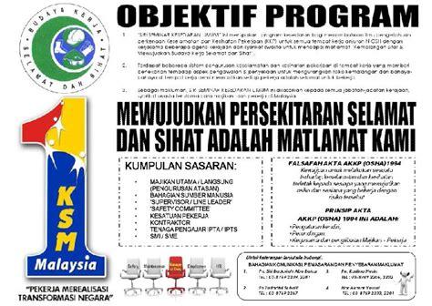 Sho Untuk Kucing stories seminar kesedaran umum 2011 by niosh