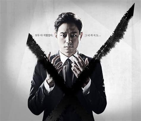 drakorindo room 7 reset korean drama 2014 eng sub ccasian
