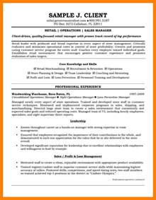 Exles Of Resumes For Retail by 8 Exle Of Retail Resume Emt Resume