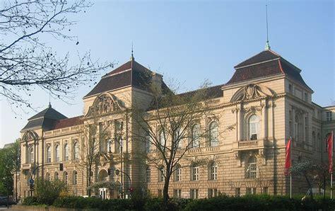 3 In 1 Berliana ベルリン芸術大学