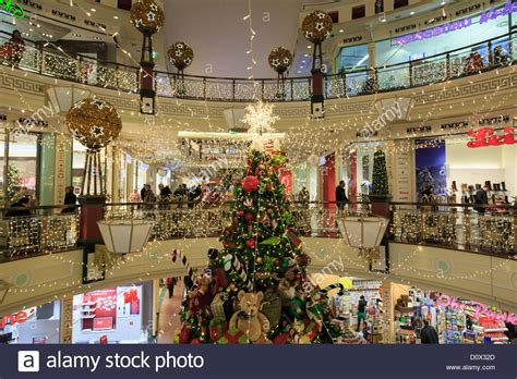 christmas tree and decorations in the forum steglitz