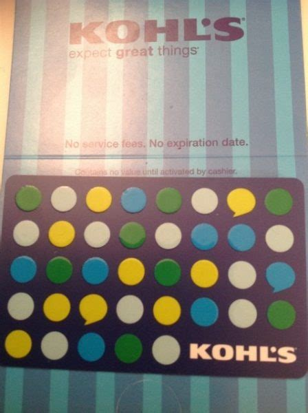 Kohls E Gift Card - giveaway 25 kohls gift card gay nyc dad
