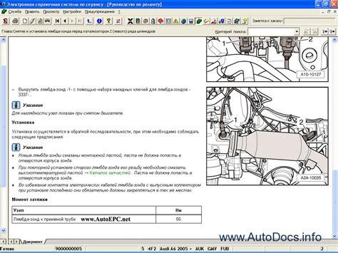 free download parts manuals 2011 volkswagen touareg seat position control volkswagen elsa 3 9 repair manual order download