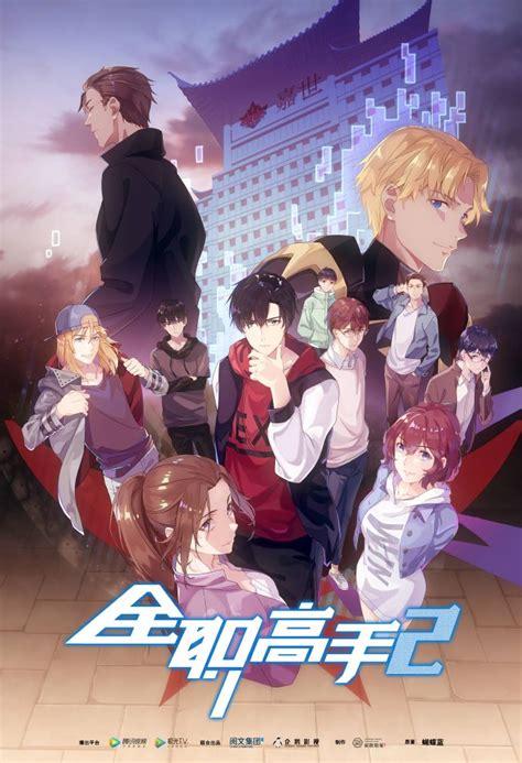 kings avatar anime