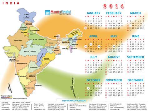 Buy Calendar 2018 India 2014 Calendar India With Holidays