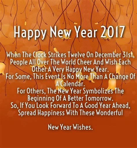 new year quote happy new year 2017 wishes quotes with pictures