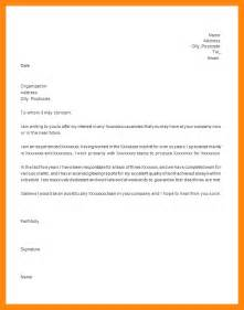 6 to whomsoever it may concern letter format graphic resume