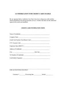 authorization to charge credit card template reservation contract and credit card authorization form