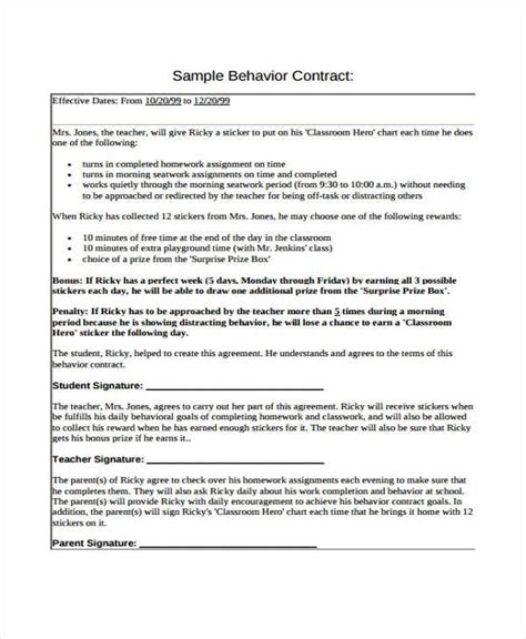teacher contract templates sle wedding music contract