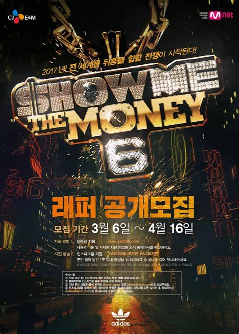 Show Me The Money With This Official Nes Controller Wallet official show me the money season 6 ep 1 june 30th