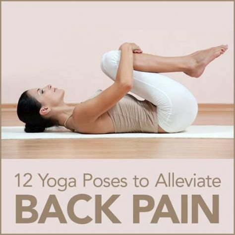 printable yoga poses for back pain yoga poses for back pain printable sport fatare