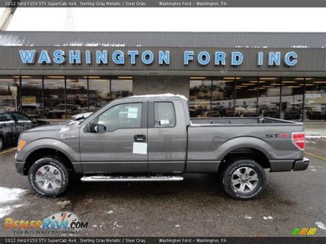 2012 ford stx 2012 ford f150 stx supercab 4x4 sterling gray metallic