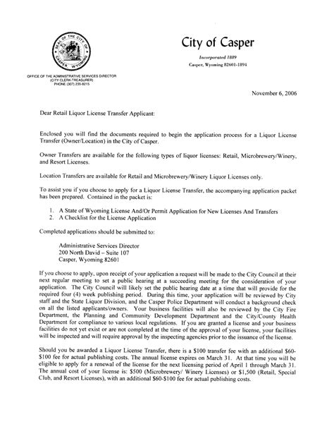 Business Transfer Letter Sle Liquor Licenses And Permits City Of Casper