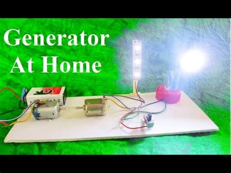 how to make a generator at home easy