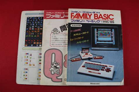 Keyboard Votre Basic nintendo famicom famille basic keyboard hvc 007 complet en