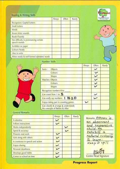nursery report card sle atharv everyday is a atharv s report card