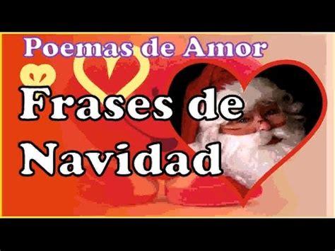 poemas de navidad feliz navidad 2016 versos hablados frases de navidad mensajes navide 241 os feliz navidad para