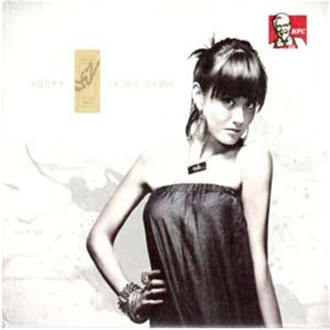 download mp3 geisha rapuh download lagu mp3 gratis agnes monica rindu gunakan nada