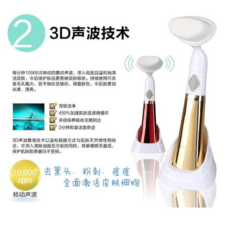 Diskon Pobling Cleanser Instrument ultrasonic cured black electric brush cleansing instrument kong qingjie white