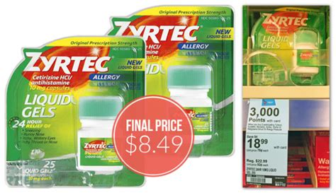 zyrtec printable coupon april 2015 zyrtec price publix save money on groceries with free