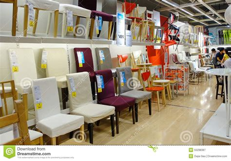 z modern furniture store furniture shop stock photo cartoondealer 30004920