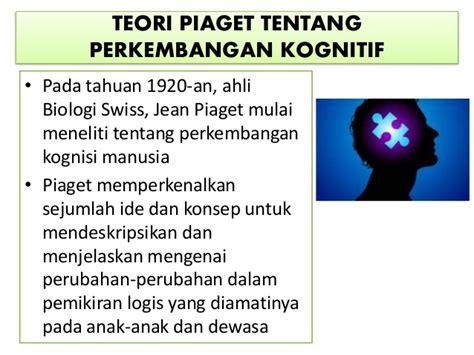 teori perkembangan biologi online perkembangan kognisi dan bahasa