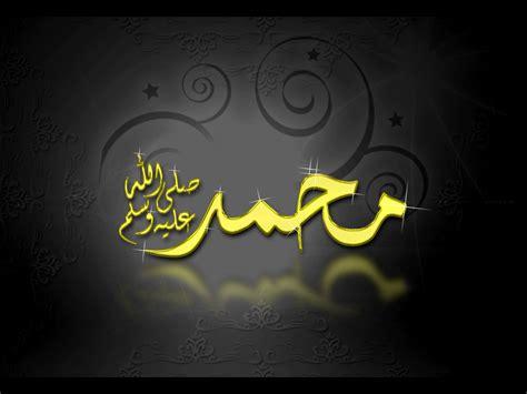 wallpaper muhammad rasulullah fauzi blog