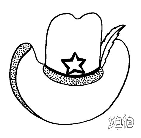 free coloring pages cowboy hat free coloring pages of cowboy hat pattern