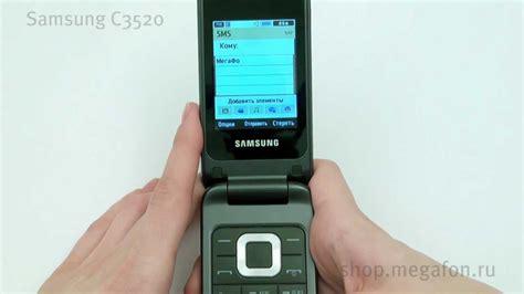 Samsung C3520 By samsung c3520