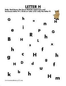 alphabet letter search on the move