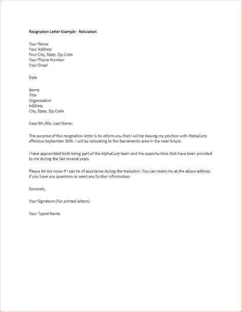 resignation letter for relocation resume cv cover letter