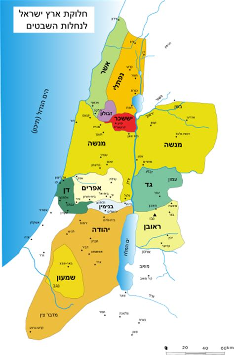 Heb Descriptions by File 12 Staemme Israels Heb Svg Wikimedia Commons