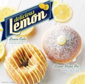 Krispy Kreme Donut Giveaway - krispy kreme lemon doughnuts giveaway