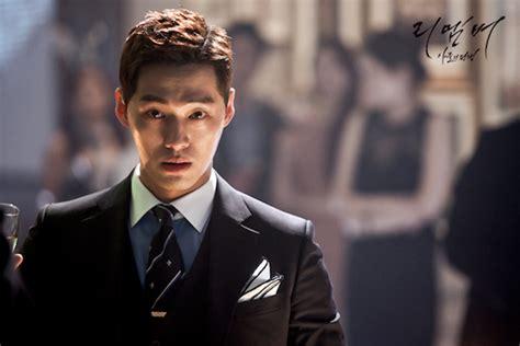 film korea remember remember korean drama asianwiki