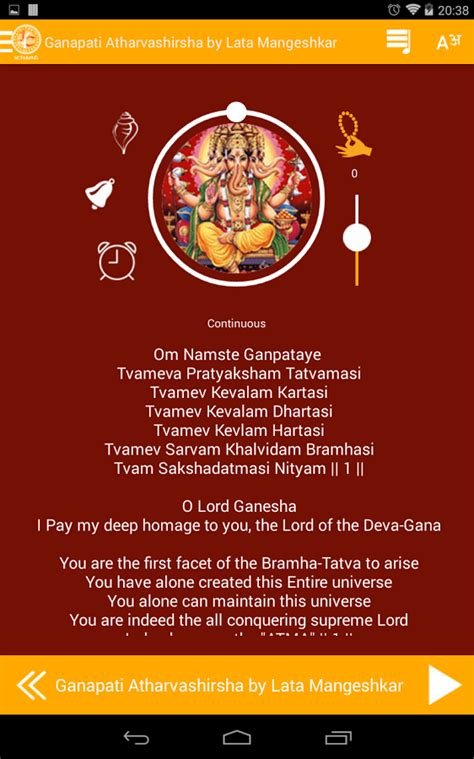satyanarayan puja invitation card template invitation card pooja template newsinvitation co