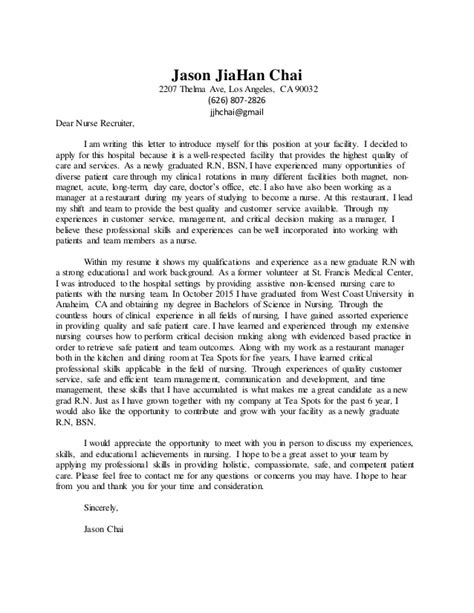 Bsn Cover Letter by Cover Letter 2016 Jason Chai R N Bsn