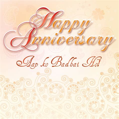 Wedding Anniversary Card by Happy Marriage Anniversary Greeting Cards Hd Wallpapers