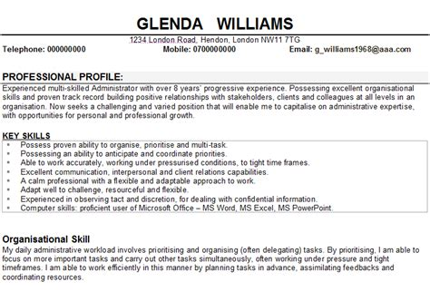 administration cv sample
