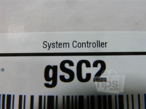 elan gsc2 home automation system controller new代拍 海外代购 美国