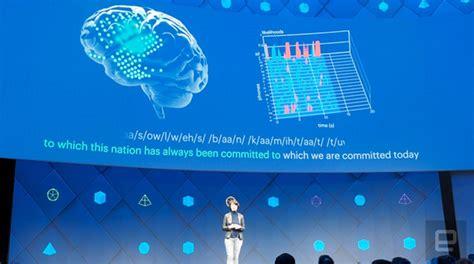 sera capaz facebook de leer los mensajes privados de sus usuarios facebook podr 225 leer los pensamientos