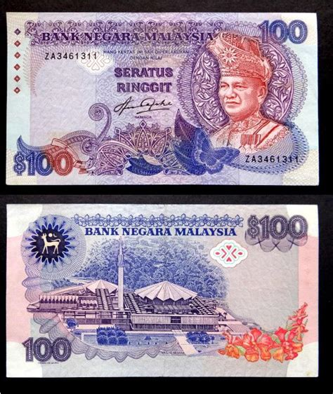 currency converter won to rm ringgit price in india magiamax ml