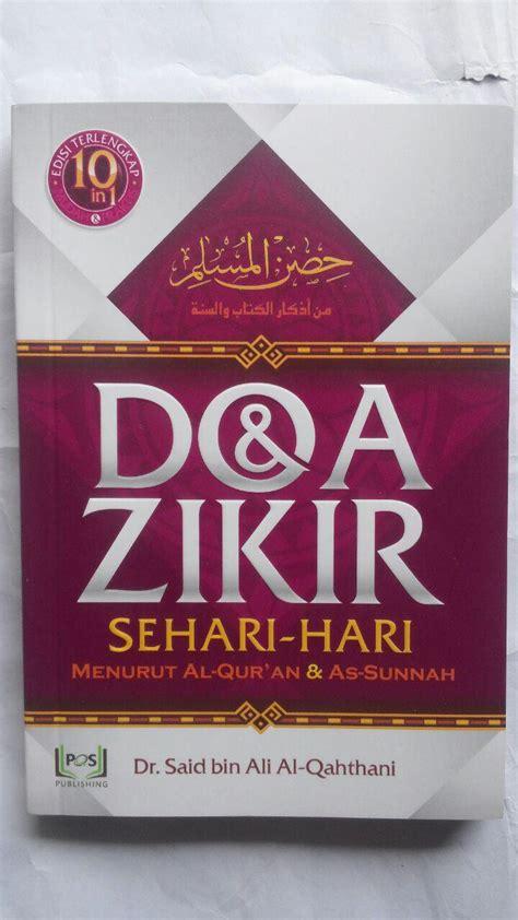 Buku 1 Hari 10 Ayat Mudah Hafal Juz Ammatl buku saku doa zikir sehari hari menurut al quran as sunnah