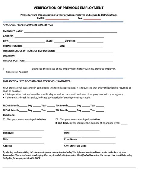 template for employment verification 5 employment verification form templates to hire best employee