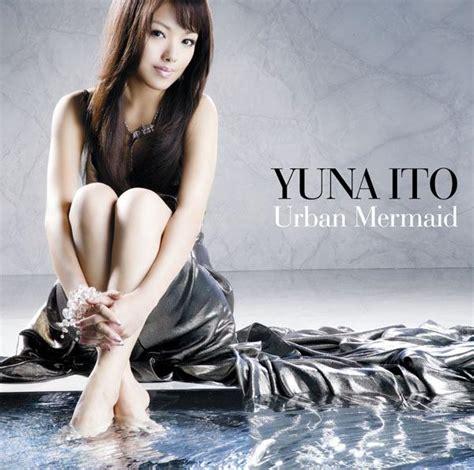 yuna ito i m here lyrics yuna ito discography 4 albums 15 singles 0 lyrics 33