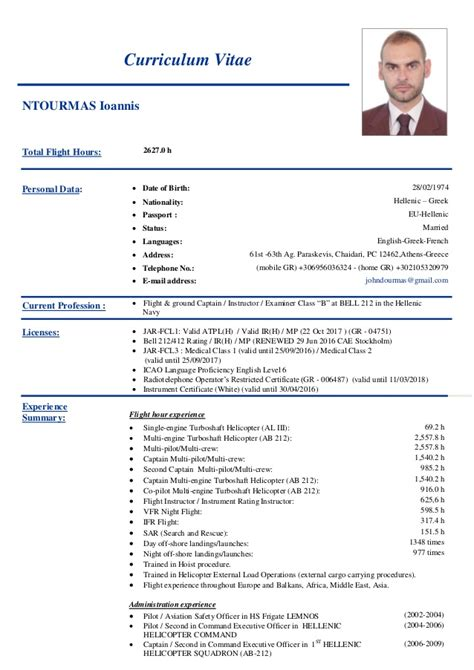 Pilot Cv Template by Helicopter Pilot Cv Ntourmas 2016 Jun