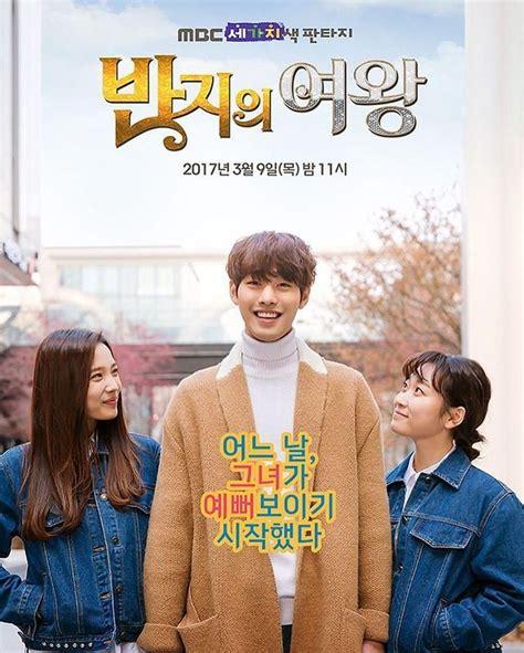 film korea queen of the ring 734 best drama queen images on pinterest korean dramas