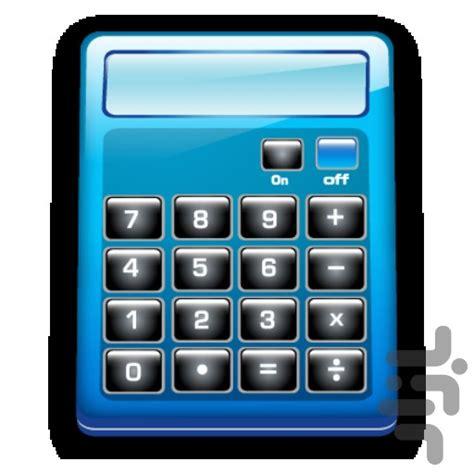 calculator hide app calculator app hide download install android apps