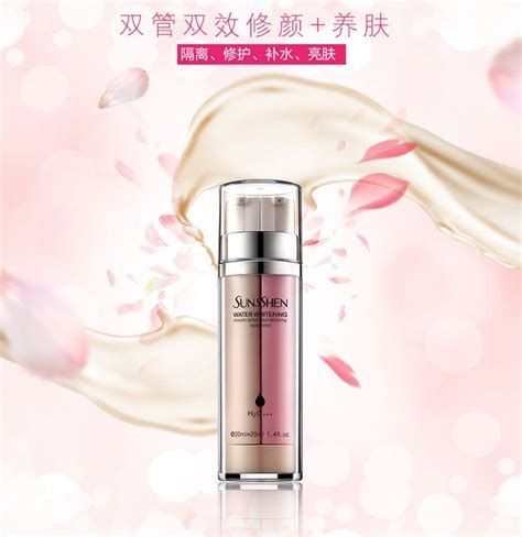 20 Skin Care Makeup Fragrances by 61 Best Images About Skincare Cosmetic Poster On